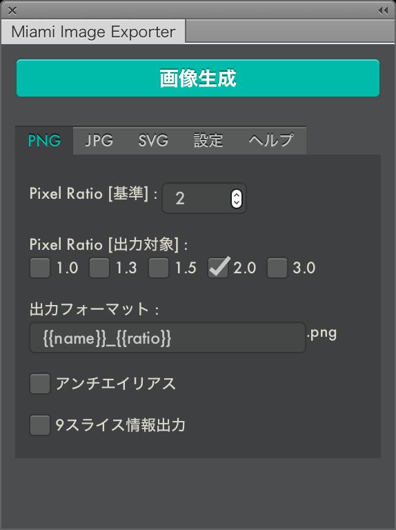 ピグパーティAI拡張機能1