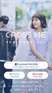 crossme_1
