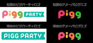 ピグパーティ・アメーバピグロゴ