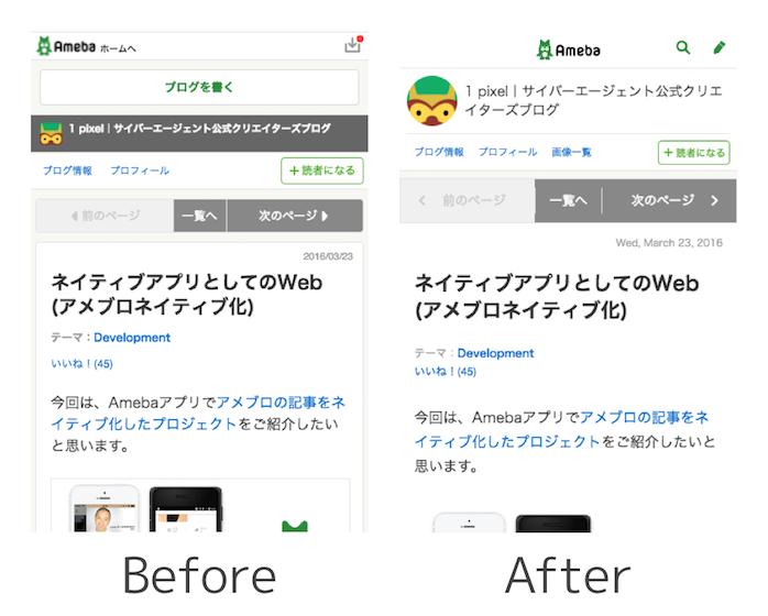 update-design