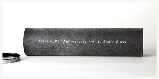 Arita Share Glass