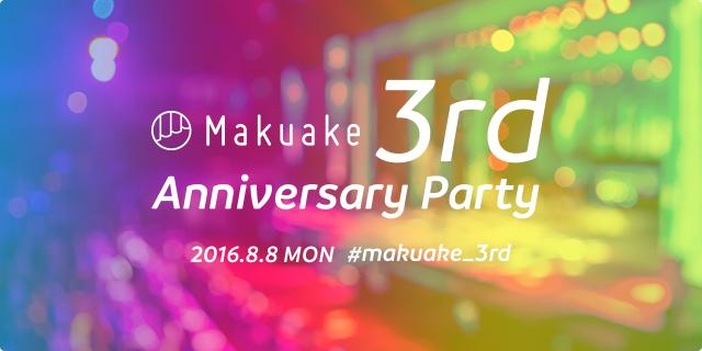 Makuake 3rd