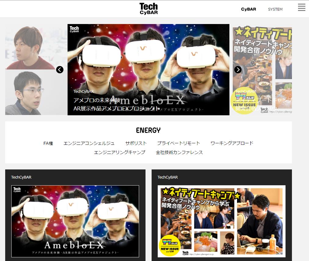 techcybar
