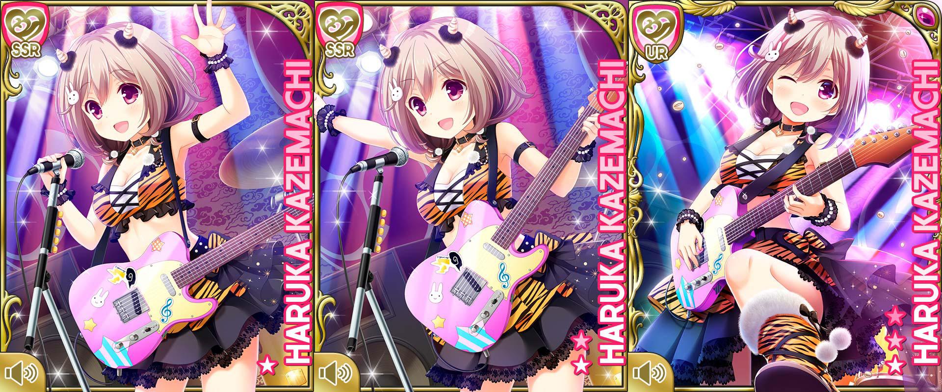 card_haruka