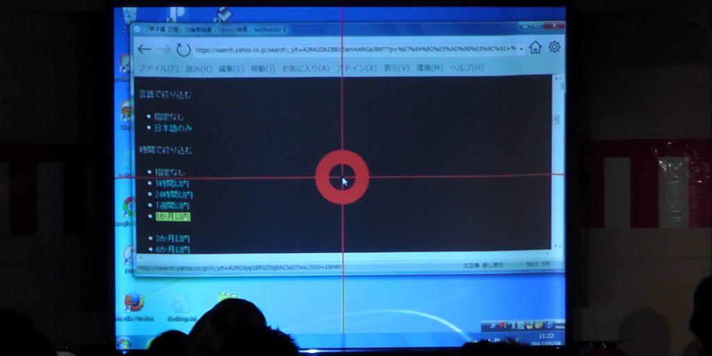 会場からユーザーテストの様子を写した写真