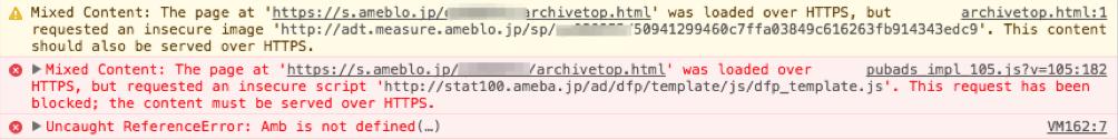 HTTPのリソースのためjsが読み込まれず、スクリプト実行ができなかった例