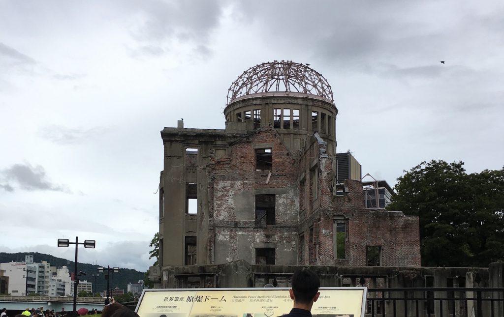 会場そばの原爆ドーム