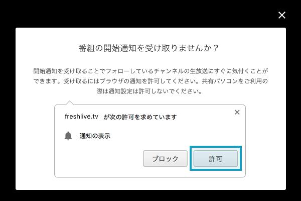 Chrome チュートリアル