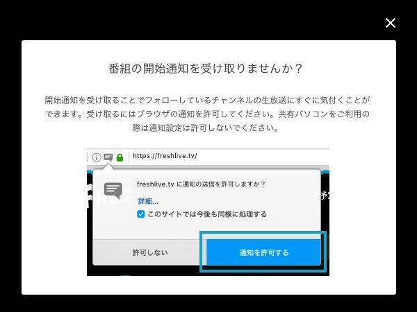 Firefox チュートリアル