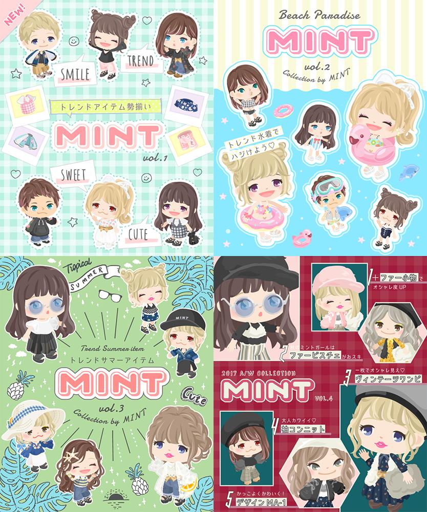 img_ad_mint