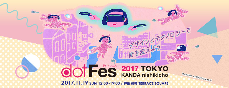 mainimg_tokyo2017