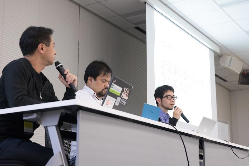 セッション中の中野氏、中根氏、植木氏の写真。机に3人並んで座っている。