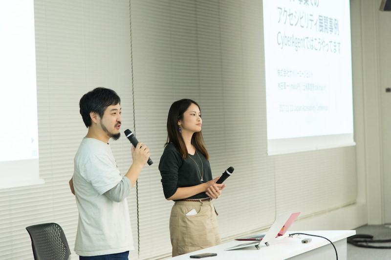 セッション開始時の桝田と土岐の写真。