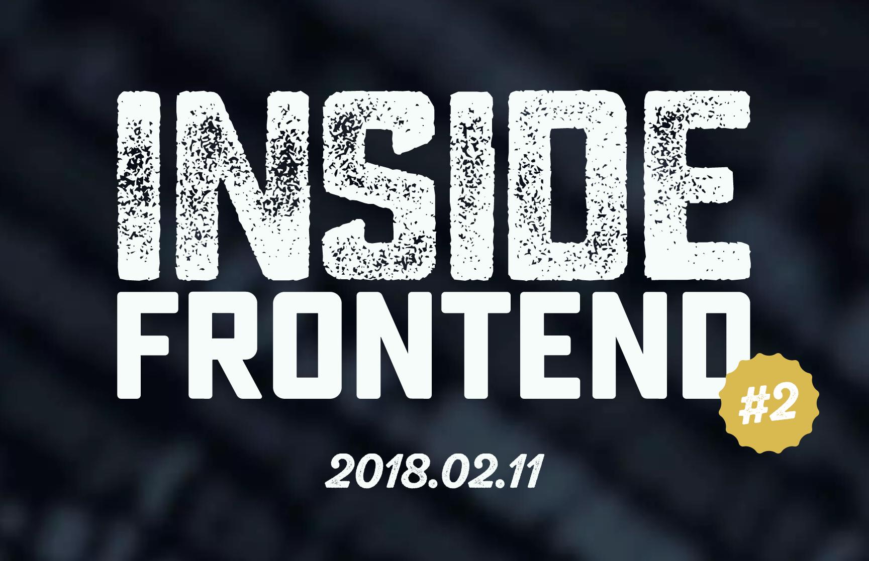 IInside Frontendロゴ width=