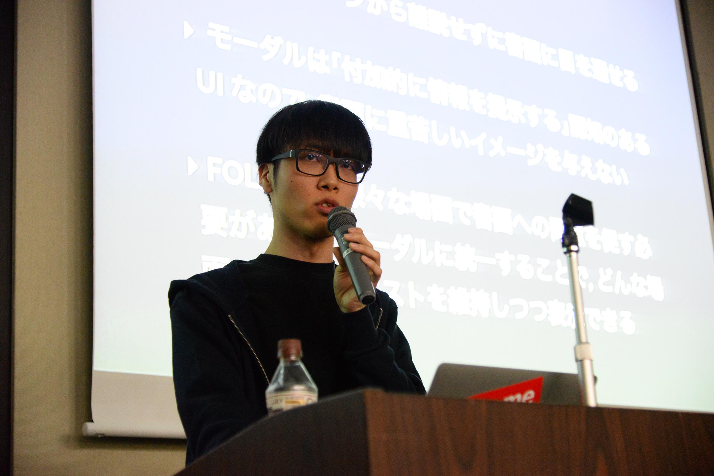 Hikaru Takemura氏