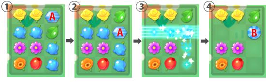 L字マッチ例2