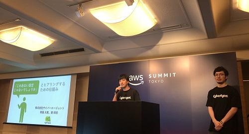 aws_summit_2018