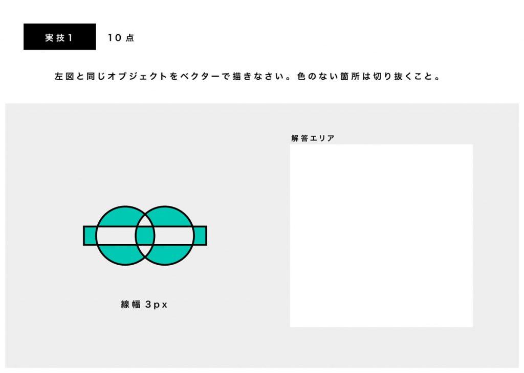 jitsugi-2