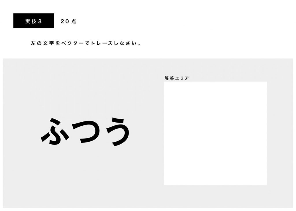 jitsugi-4