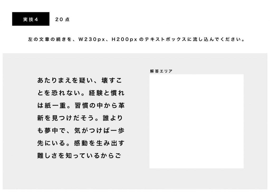 jitsugi-5