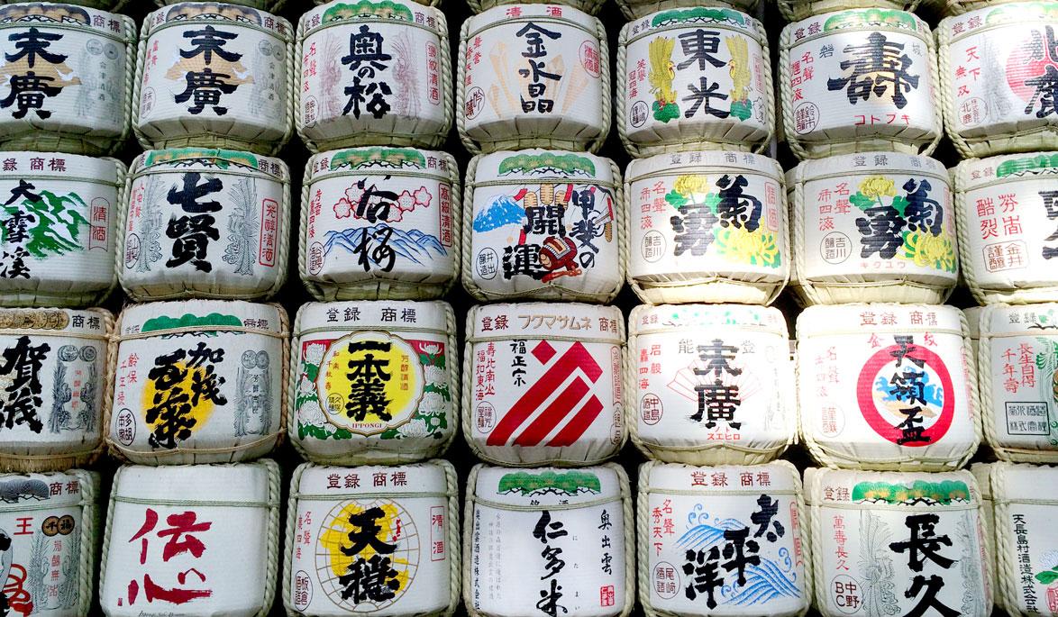 07_sake_re