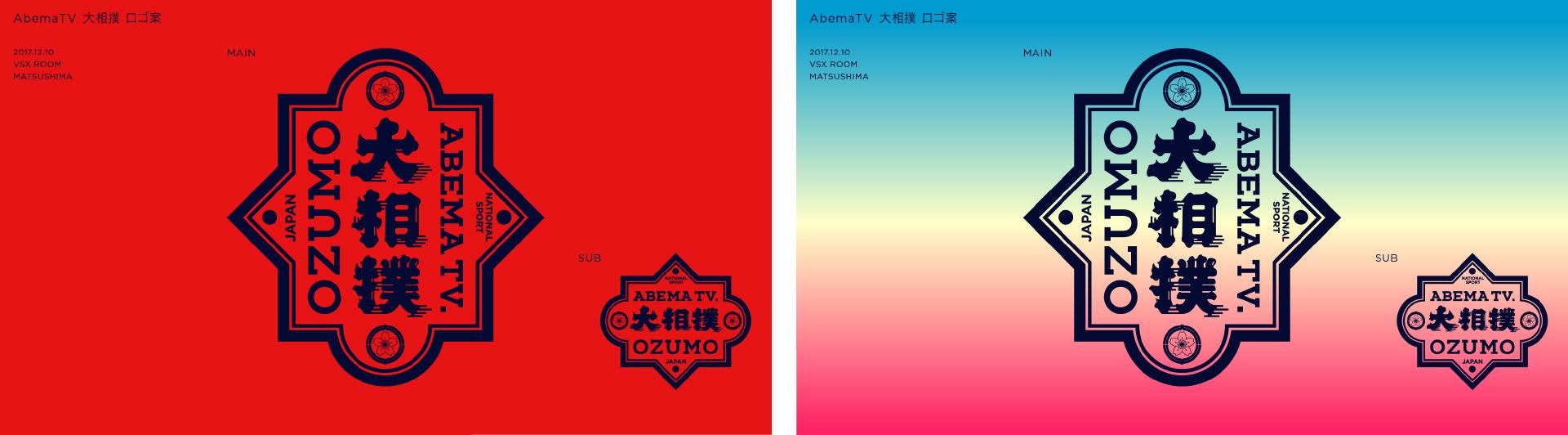 08_logo_demo