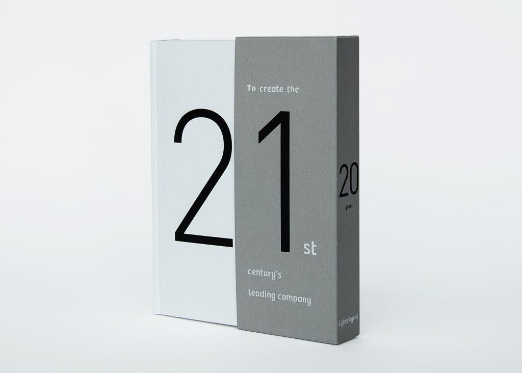 231A7829top