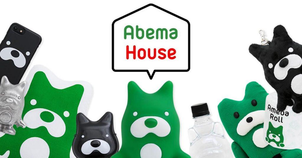 Abema House