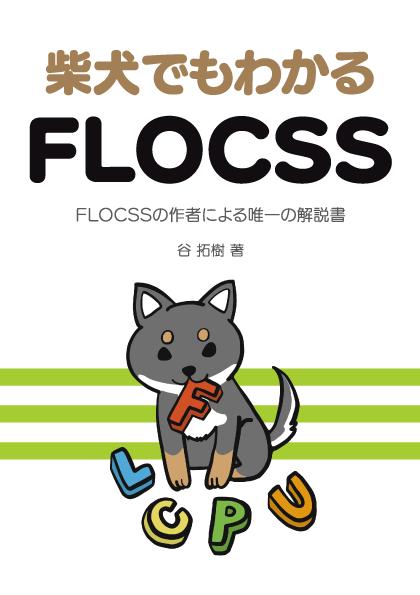 FLOCSS