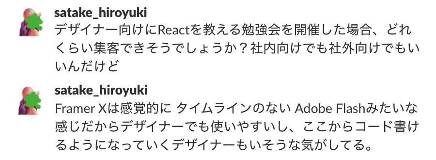 React_img_01