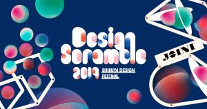 「Design Scramble 2019」に10/12(土)参加! CyberAgent 20代クリエイターによる展示会などを開催予定