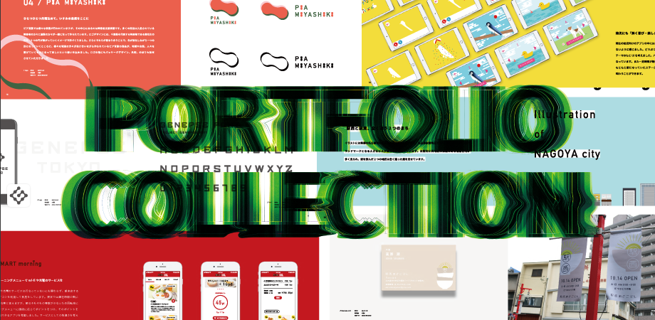 PORTFOLIO_COLLECTION_Banner