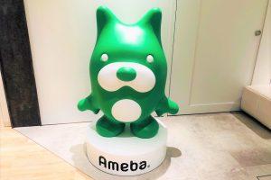abema_new1