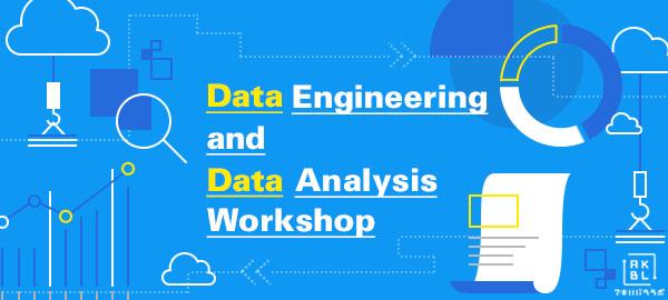 Data Engineering and Data Analysis Workshop #8 を開催しました!
