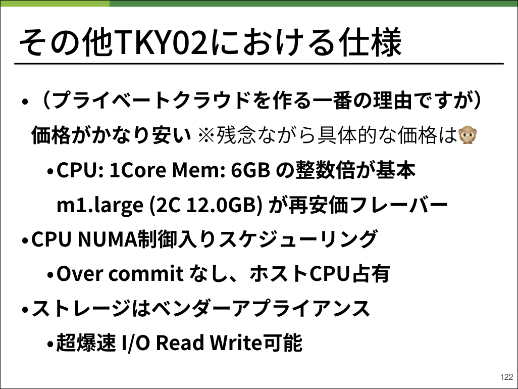 TKY02は多くの仕様があります