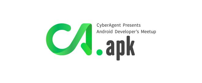 CA.apkのロゴマーク