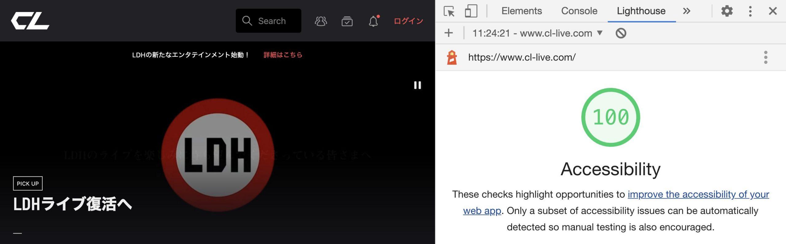 cl-live.comのスクリーンショット。Chromeによるアクセシビリティの検証スコアが100点