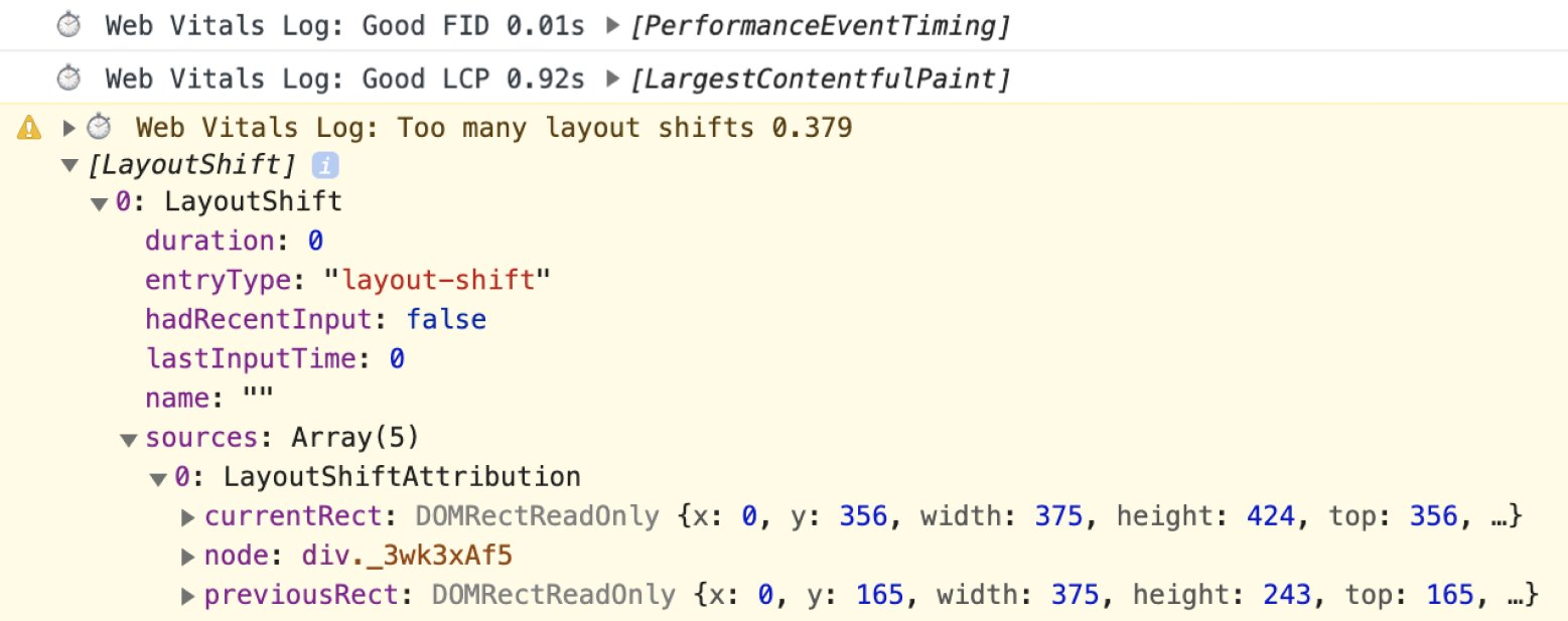 "This is a screenshot of console in DevTools. The web-vitals.log library outputs normal log like ""⏰ Web Vitals Log: Good LCP 0.92s [reference to the entry]"" when the metrics is good. That also outputs warning log when a value exceeding its threshold is detected. This example shows the layout shift attribution including the target element, previous rect and current rect."
