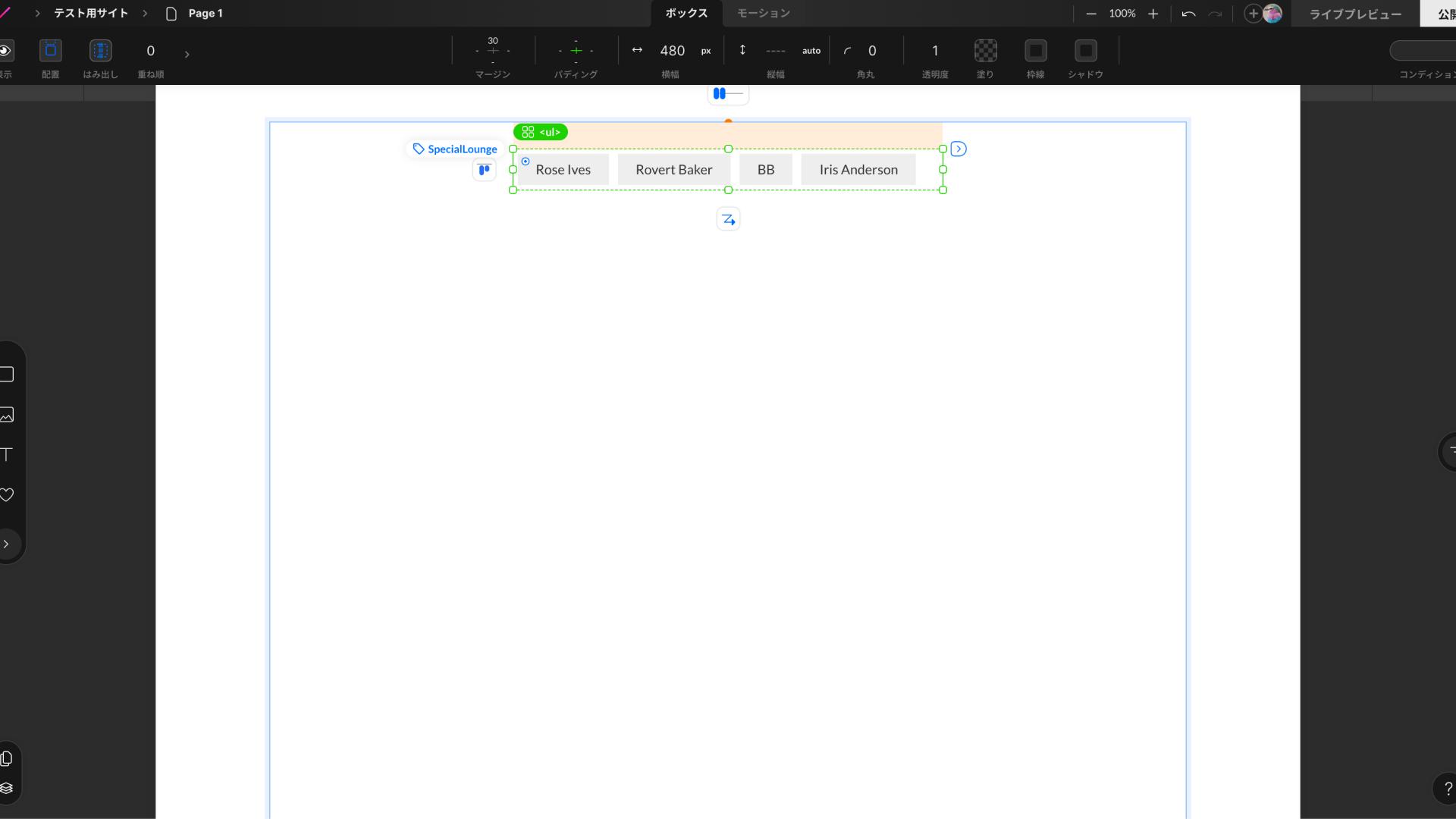 BoxのなかにCMSを挿入しているスクリーンショット