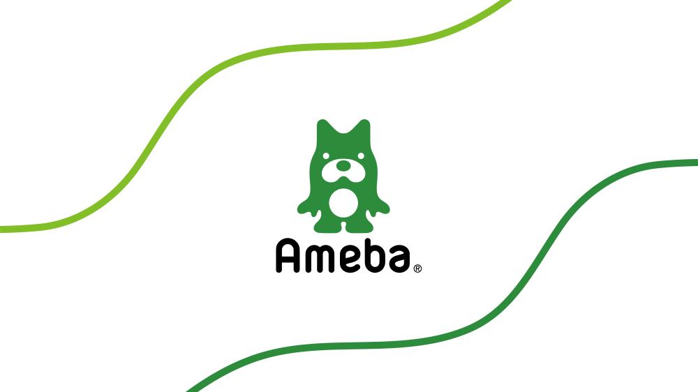 AmebaのロゴとSpindleのグラフィックイメージが合成された画像